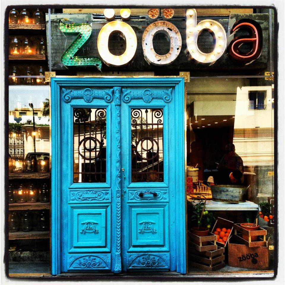 Zamalek Egypt  city photos : Zooba zamalek egypt 14160 1374511577